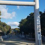 大阪の結婚相談所 神社
