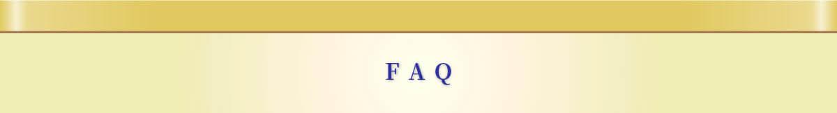 タイトル FAQ