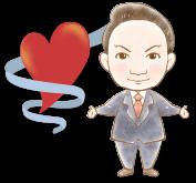 結婚相談所トゥルーハートは安心・安全なオンライン婚活を提供します