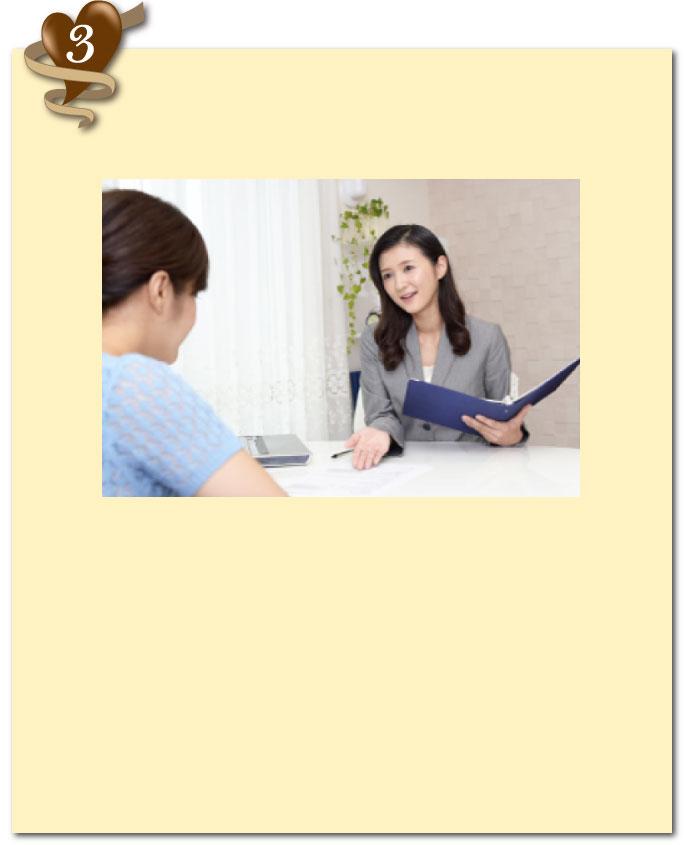 結婚相談所トゥルーハートはあなたにぴったりの婚活をサポート